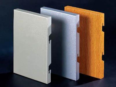 室外氟碳幕墙铝单板