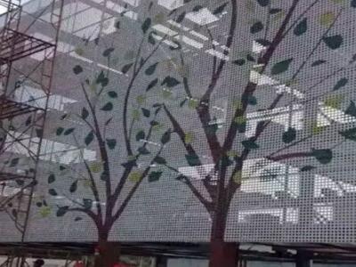 铝单板厂艺术冲孔铝单板幕墙树形冲孔铝单板外墙
