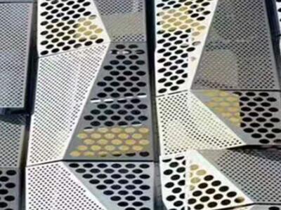 冲孔造型铝单板价格 大厦氟碳外墙造型铝单板