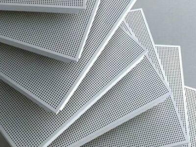600x600铝扣板600*1200 机场微孔铝扣板 对角冲孔铝扣板