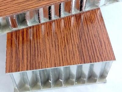 广东铝蜂窝板厂家 木纹蜂窝铝板厂家 商场外墙铝蜂窝板