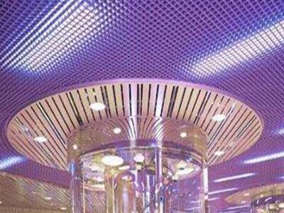 铝格栅厂家 U型铝格栅 服装城铝格栅吊顶