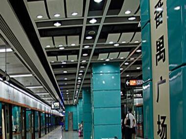番禺广场地铁站