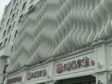 三亚商业街