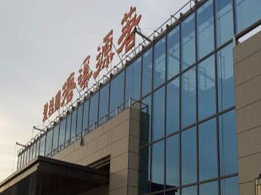芜湖碧桂园